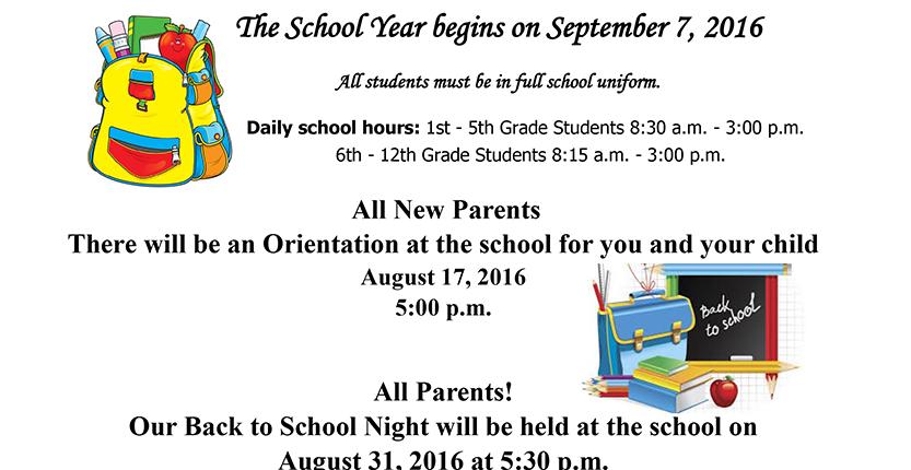 2016-august-september-1